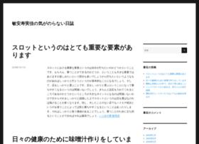 myspace4pezheads.com