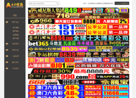 myspacemagic.net