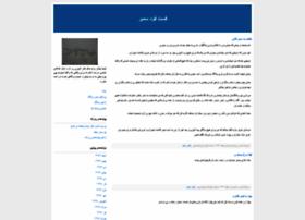 myspoon.blogfa.com