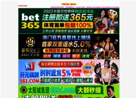 mysport101.com