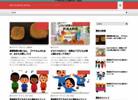 mysql-tools.com
