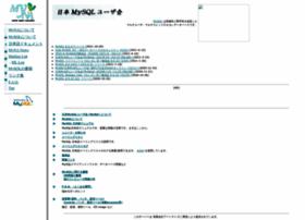 mysql.gr.jp