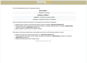 mysql070707.hosting.ua