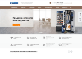 mystery-vending.ru