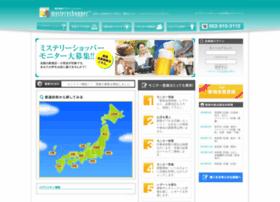 mysteryshopper.ne.jp