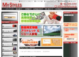 mystyles.co.jp