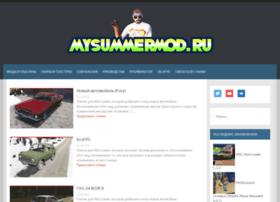mysummermod.ru