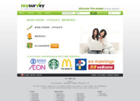 mysurvey.com.hk