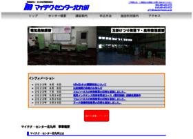 mytec.ac.jp