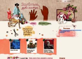 mytechstyle.ru