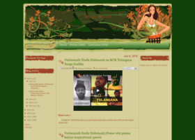 mytelugucinemas.blogspot.com
