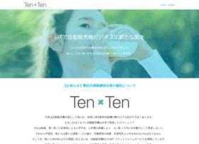 mytenten.com