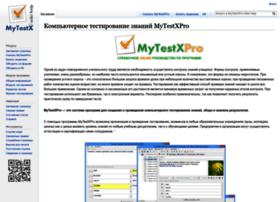 mytest.klyaksa.net
