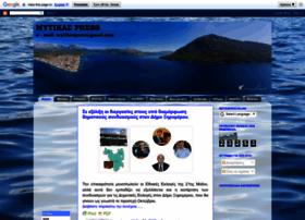 mytikaspress.blogspot.gr
