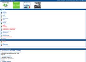 mytischi.ru