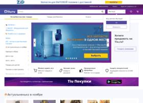 mytishi.tiu.ru