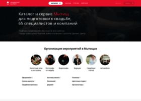 mytishi.unassvadba.ru