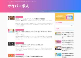 mytool.jp