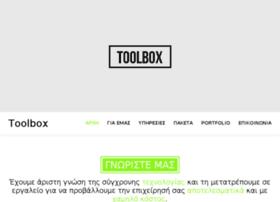mytoolbox.gr