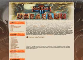 mytorchlight.ru