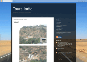 mytoursindia.blogspot.in