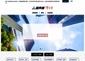 mytrans.com.tw