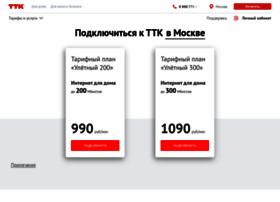 myttk.ru