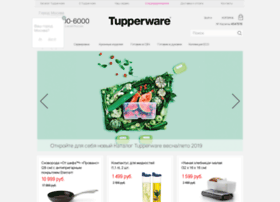 mytupperware.ru