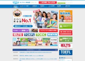 mytutor-jpn.com