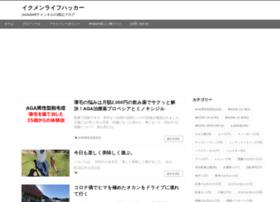 mytwochildrens.blogspot.jp