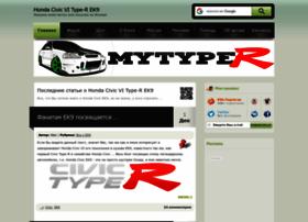 mytyper.ru