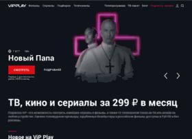 myviasat.ru
