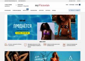 myvictoriassecret.ru