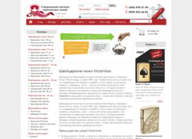 myvictorinox-shop.ru