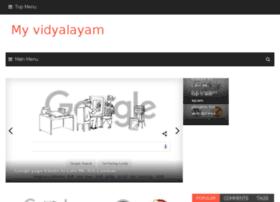 myvidyalayam.com