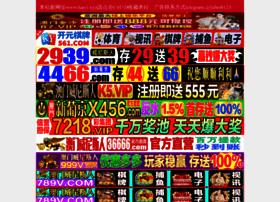 myvietnam-visa.com