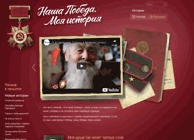 myvistory.ru