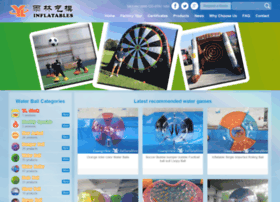 mywaterball.com