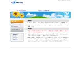 myweb.hinet.net