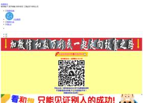 mywebsite-demo.com