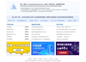 mywebsitedesignersblog.com