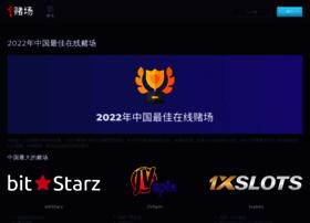 mywebtrafficrobot.com