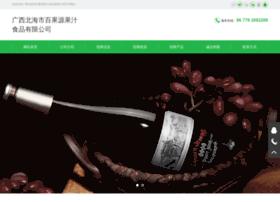 mywine.com.cn