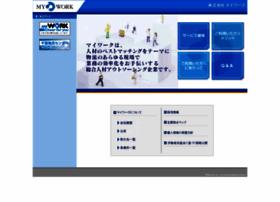 mywork.co.jp