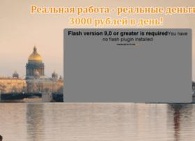 myworkdom.ru