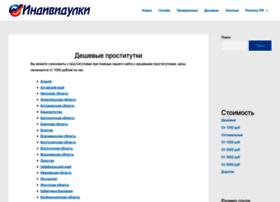 myworkpro.ru