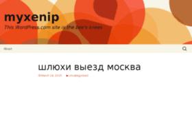myxenip.wordpress.com