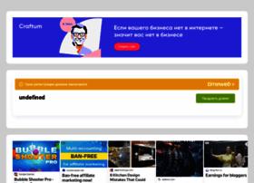 myyouth.ru