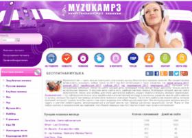 myzukamp3.com