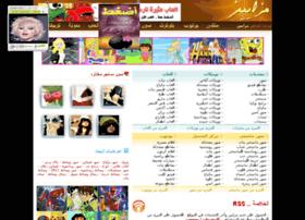 mzaeen.com